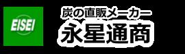 永星通商のオンラインショップ